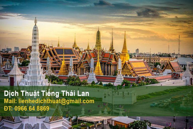 dich thuat tieng thai lan 768x513 - Dịch Thuật Tiếng Thái Lan