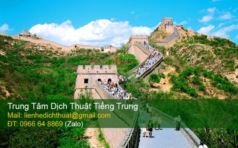 trung tam dich thuat tieng trung 768x480 - Trung Tâm Dịch Thuật Tiếng Trung
